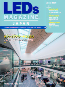 cover2006