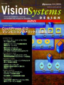 cover_vsdj2007