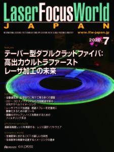 lfwj2007cover