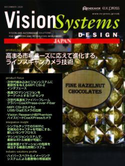 vsdj2012cover