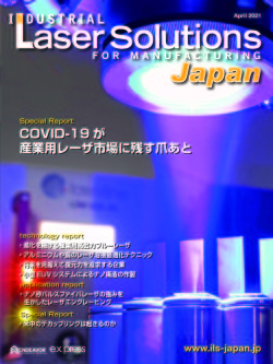 2104cover
